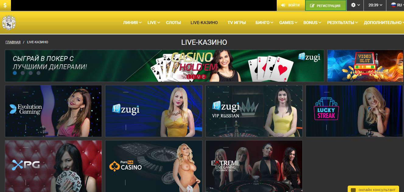 1 x bet казино